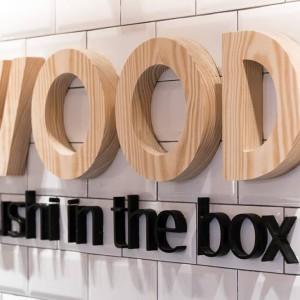 Logo Wood Sushi